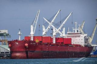 Scorpio Bulkers Inc. Announces a Commitment for a New Loan Facility