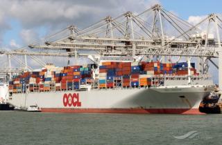 OOCL announces enhancement of the current Japan Services – KTX6