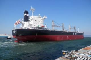 Grindrod Shipping Holdings Ltd. Announces the Delivery of IVS Okudogo and Signing of Previously Announced $31.4 Mln Newbuild Loan Facilities