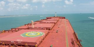 Pan Ocean Expects $13 Billion Lower Revenues from Vale Deal, After Recent Revision to Account for Lower Bunker Costs