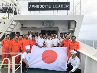 Wallem welcomes first vessel under Japanese Flag