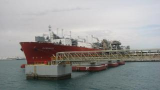 Qatar Petroleum and Shell Form LNG Marine Fueling Venture