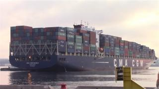 The CMA CGM BIANCA, largest ship to call in Cameroon (Kribi)