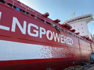 Containerships takes delivery of its fourth LNG-powered vessel - ContainerShips Arctic