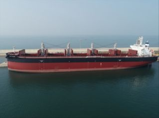 Bulk Carrier FJM GLORY Delivered