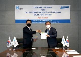 Hyundai LNG Shipping inks dual-fuel VLGCs at DSME against BGN International charter
