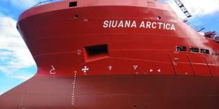 Zamakona Yards Announces Launching of the ARCTICA SIUANA