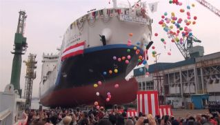 Kawasaki Announces Official Naming and Launch of World's First Liquefied Hydrogen Carrier - SUISO FRONTIER