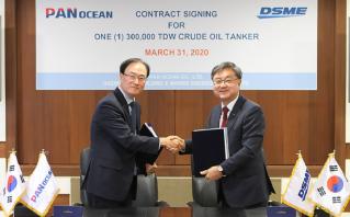 Daewoo Shipbuilding and Marine Engineering secures VLCC Order from Pan Ocean
