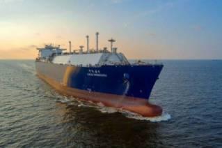 Cosco Shipping Heavy nets LNG repair job