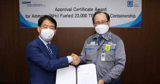 LR awards AiP to ammonia-fuelled 23,000 TEU ultra-large container ship