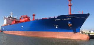 MOL to Re-Enter Ammonia Transport Business