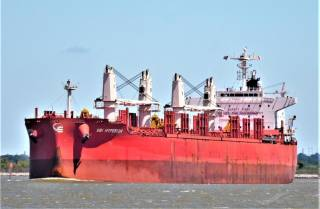 Scorpio Bulkers Announces the Sale of an Ultramax Vessel