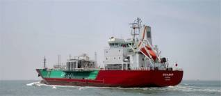 Anthony Veder adds 4,500 cbm Ethylene carrier to their fleet