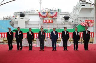 Naming Ceremony Held for Japan's First LNG Bunkering Vessel