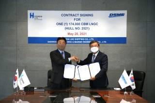 Daewoo Shipbuilding wins US$195 million order for LNG carrier