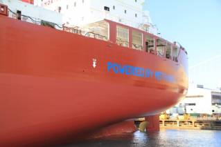 Waterfront Shipping renews fleet with 8 new methanol dual-fuel vessels