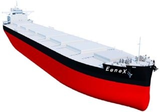 MOL Orders 2 Next-generation 'EeneX' Coal Carriers