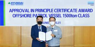 DNV awards AiP to HHI for new offshore patrol vessel design