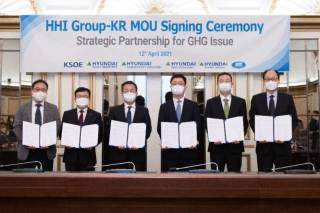 Korean Register and HHI Group sign strategic partnership MOU For GHG issue