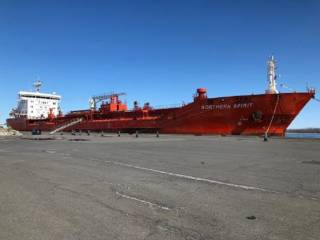 Mckeil Marine grows its tanker fleet again