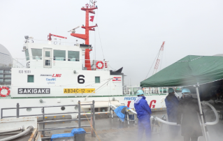 100th LNG Bunkering for Japan's First LNG-fueled Vessel