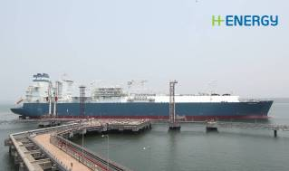India's first FSRU Höegh Giant arrives at H-Energy's Jaigarh Terminal in Maharashtra