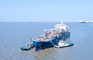 Total's First LNG Bunker Vessel Launched