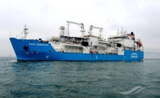 "Global LNG Fuel Bunkering Brand ""Gas4Sea"" Terminated"