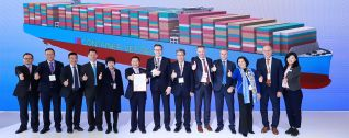 DNV GL awards Hudong-Zhonghua AiP certificate for gas-fueled 25000 TEU containership design