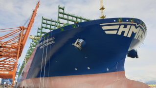 HMM completes deploying its 12 world's largest container ships to Asia-Europe routes