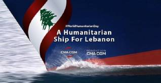 """The CMA CGM Group launches """"A Humanitarian Ship for Lebanon"""" campaign to ship emergency humanitarian aid"""