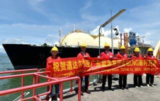 Total delivers 1st LNG cargo to China's Guangdong Energy