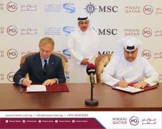 MSC, Mwani Qatar deal set to make Hamad Port regional maritime hub