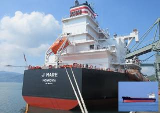 Coal Carrier J Mare for Shikoku Electric Power Enters Tachibana Port for First Time