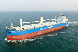 Shell Marine secures contract for COSCO Shipping Specialized Carriers