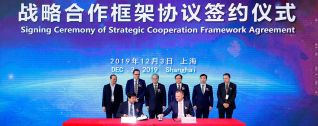 CSSC and DNV GL sign new strategic cooperation agreement