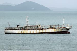 Photo of LU RONG YUANG YU 998 ship