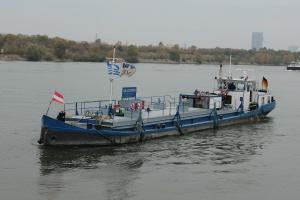 Photo of DONAUPLUS ship