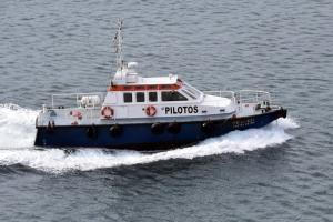 Photo of PORTAS DO MAR ship