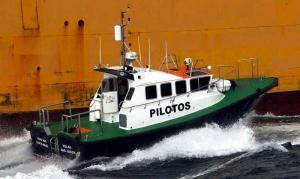 Photo of JOAO VAZ CORTE-REAL ship