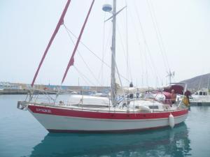 Photo of SMOKE ship