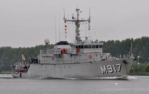 Photo of BNS CROCUS ship