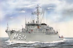 Photo of BNS PRIMULA ship