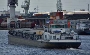 Photo of PAT-VERO ship
