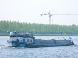 Photo of ABEONA ship