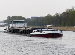 Photo of ELYSIUM ship