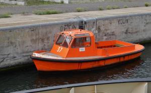 Photo of BRABO 37 ship