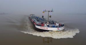 Photo of TRIPOLIS ship