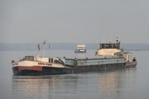 Photo of VYARA ship